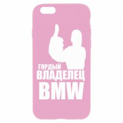 Чохол для iPhone 6 Plus/6S Plus Гордий власник BMW
