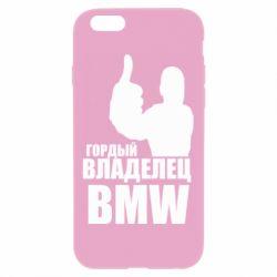 Чехол для iPhone 6 Plus/6S Plus Гордый владелец BMW