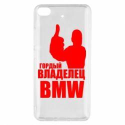 Чехол для Xiaomi Mi 5s Гордый владелец BMW