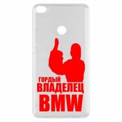Чехол для Xiaomi Mi Max 2 Гордый владелец BMW