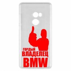 Чехол для Xiaomi Mi Mix 2 Гордый владелец BMW