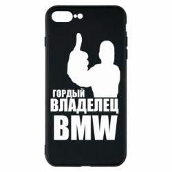 Чехол для iPhone 7 Plus Гордый владелец BMW