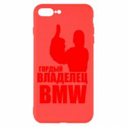 Чохол для iPhone 8 Plus Гордий власник BMW