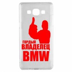 Чохол для Samsung A5 2015 Гордий власник BMW