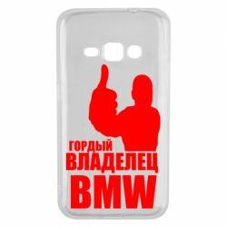 Чохол для Samsung J1 2016 Гордий власник BMW
