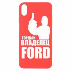 Чохол для iPhone X/Xs Гордий власник FORD