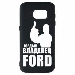 Чохол для Samsung S7 Гордий власник FORD