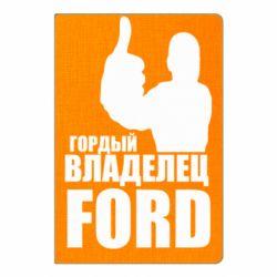Блокнот А5 Гордий власник FORD