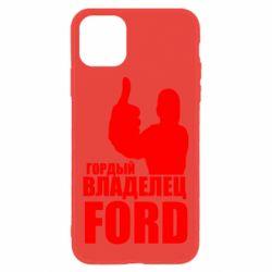 Чохол для iPhone 11 Гордий власник FORD