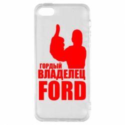 Чохол для iphone 5/5S/SE Гордий власник FORD