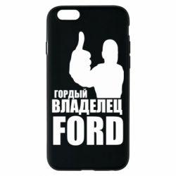 Чохол для iPhone 6/6S Гордий власник FORD
