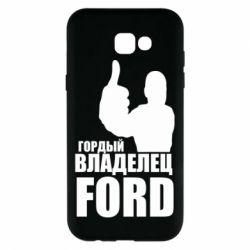 Чохол для Samsung A7 2017 Гордий власник FORD