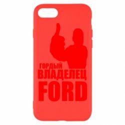 Чохол для iPhone 7 Гордий власник FORD