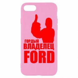Чохол для iPhone 8 Гордий власник FORD