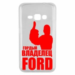 Чохол для Samsung J1 2016 Гордий власник FORD