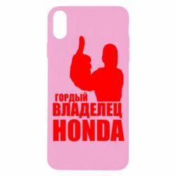 Чохол для iPhone X/Xs Гордий власник HONDA