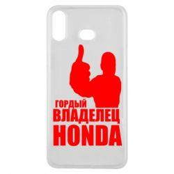 Чохол для Samsung A6s Гордий власник HONDA