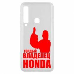Чохол для Samsung A9 2018 Гордий власник HONDA