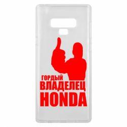 Чохол для Samsung Note 9 Гордий власник HONDA