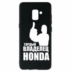 Чохол для Samsung A8+ 2018 Гордий власник HONDA