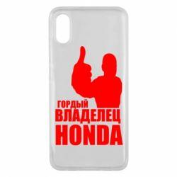 Чохол для Xiaomi Mi8 Pro Гордий власник HONDA