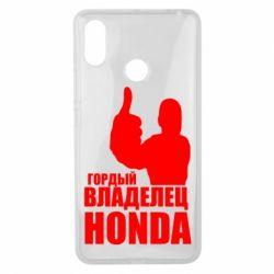 Чохол для Xiaomi Mi Max 3 Гордий власник HONDA