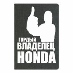 Блокнот А5 Гордий власник HONDA