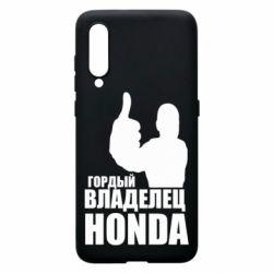 Чохол для Xiaomi Mi9 Гордий власник HONDA
