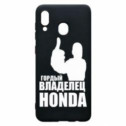 Чохол для Samsung A20 Гордий власник HONDA