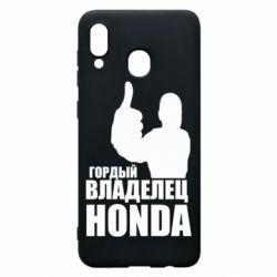Чохол для Samsung A30 Гордий власник HONDA
