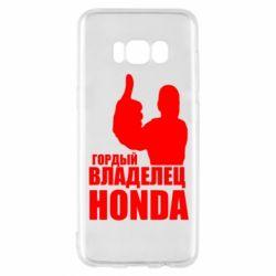 Чохол для Samsung S8 Гордий власник HONDA