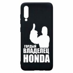 Чохол для Samsung A70 Гордий власник HONDA