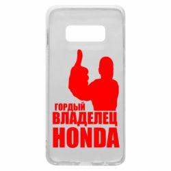 Чохол для Samsung S10e Гордий власник HONDA