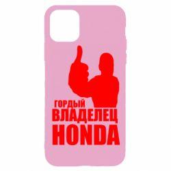 Чохол для iPhone 11 Pro Гордий власник HONDA