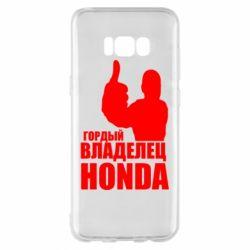 Чохол для Samsung S8+ Гордий власник HONDA