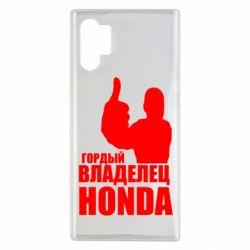 Чохол для Samsung Note 10 Plus Гордий власник HONDA
