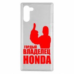 Чохол для Samsung Note 10 Гордий власник HONDA