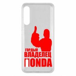 Чохол для Xiaomi Mi A3 Гордий власник HONDA