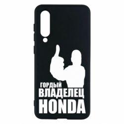 Чохол для Xiaomi Mi9 SE Гордий власник HONDA