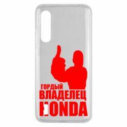 Чохол для Xiaomi Mi9 Lite Гордий власник HONDA