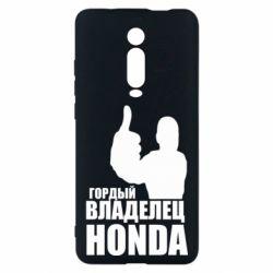 Чохол для Xiaomi Mi9T Гордий власник HONDA