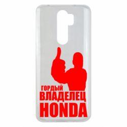Чохол для Xiaomi Redmi Note 8 Pro Гордий власник HONDA