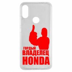 Чохол для Xiaomi Redmi Note 7 Гордий власник HONDA