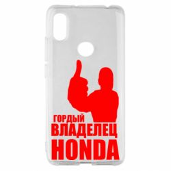 Чохол для Xiaomi Redmi S2 Гордий власник HONDA