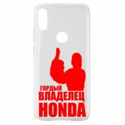 Чохол для Xiaomi Mi Play Гордий власник HONDA