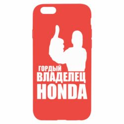 Чохол для iPhone 6/6S Гордий власник HONDA