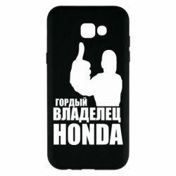 Чохол для Samsung A7 2017 Гордий власник HONDA