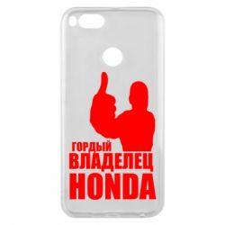 Чохол для Xiaomi Mi A1 Гордий власник HONDA