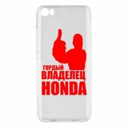 Чохол для Xiaomi Mi5/Mi5 Pro Гордий власник HONDA