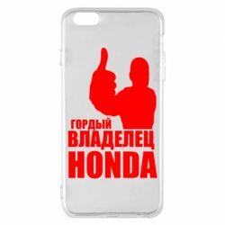 Чохол для iPhone 6 Plus/6S Plus Гордий власник HONDA